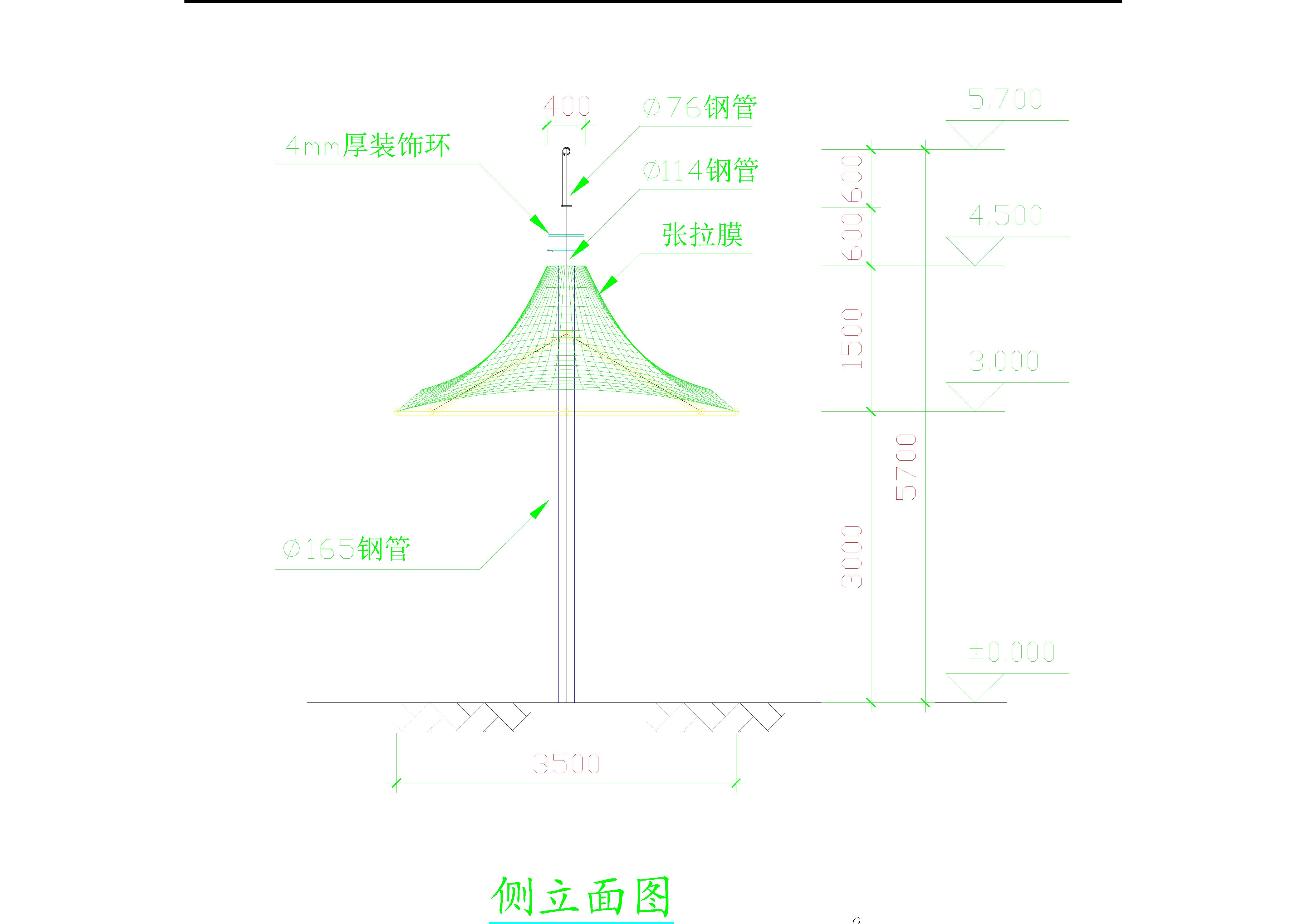 景观膜结构伞产品演示图1
