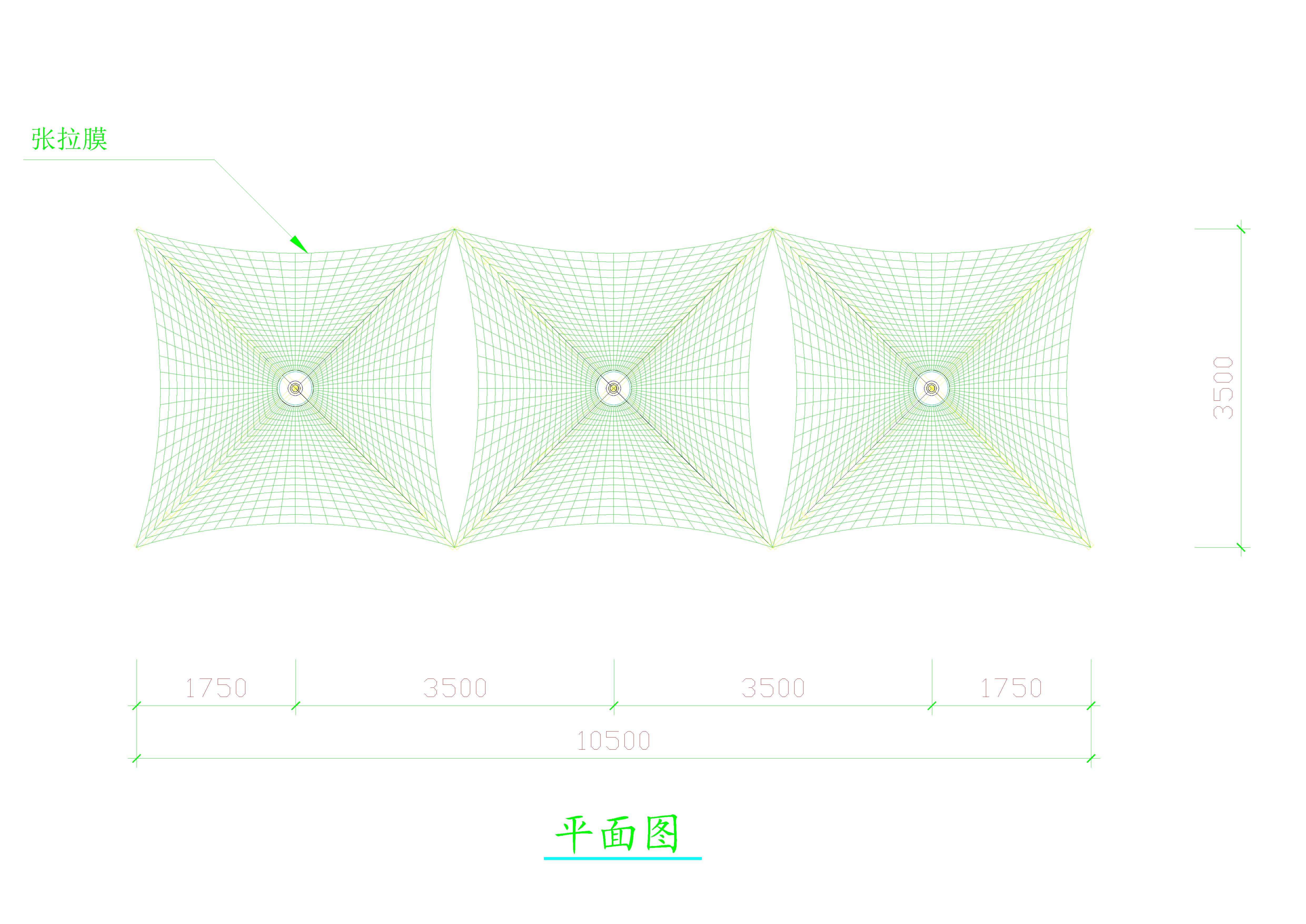 景观膜结构伞产品演示图2