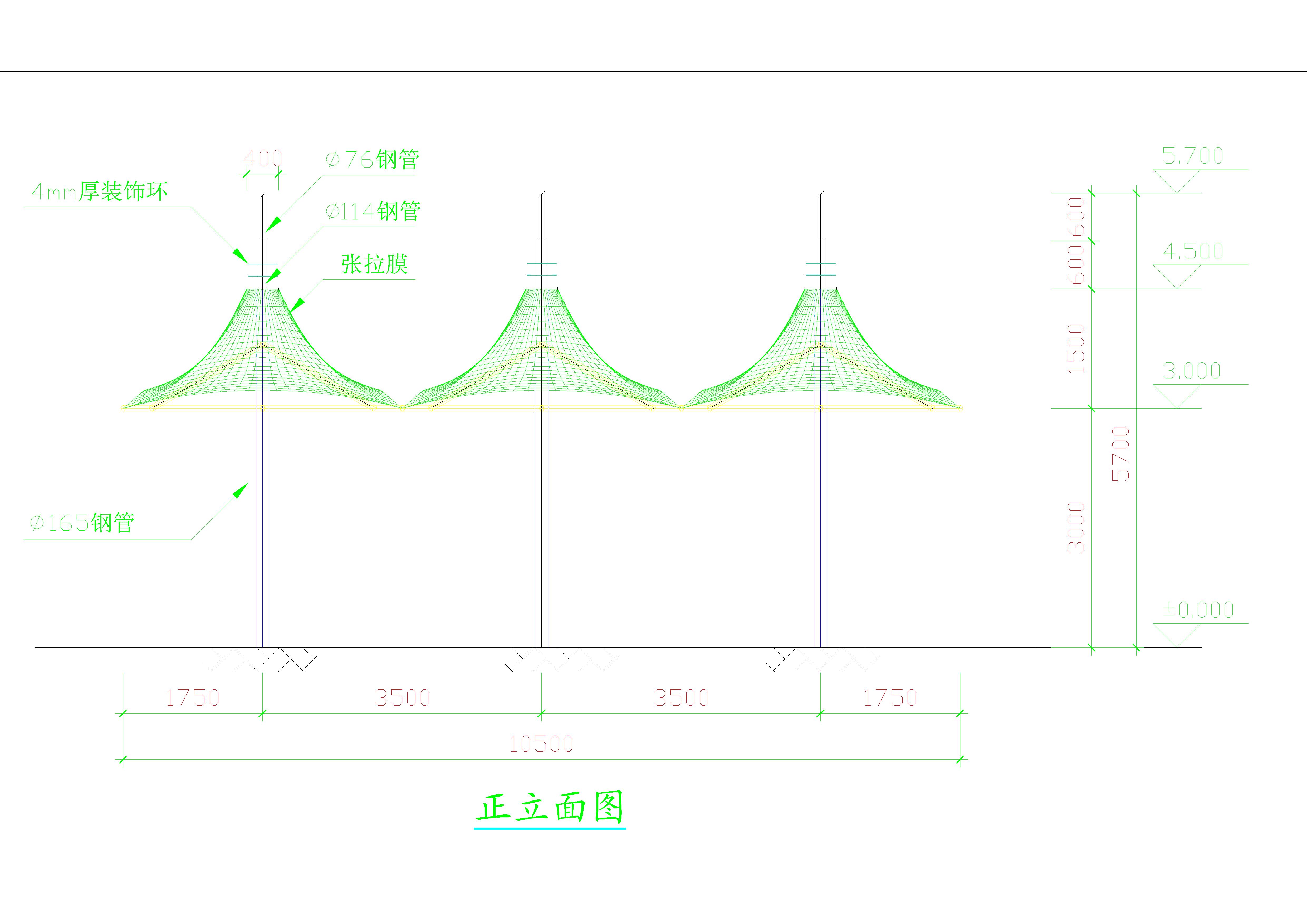 景观膜结构伞产品演示图4