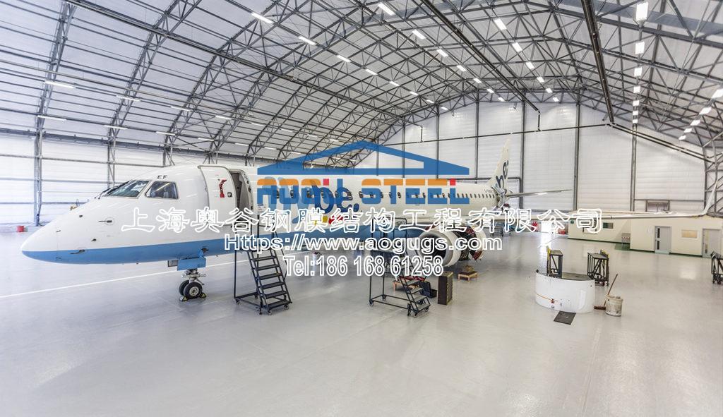 飞机机库雨篷结构类型