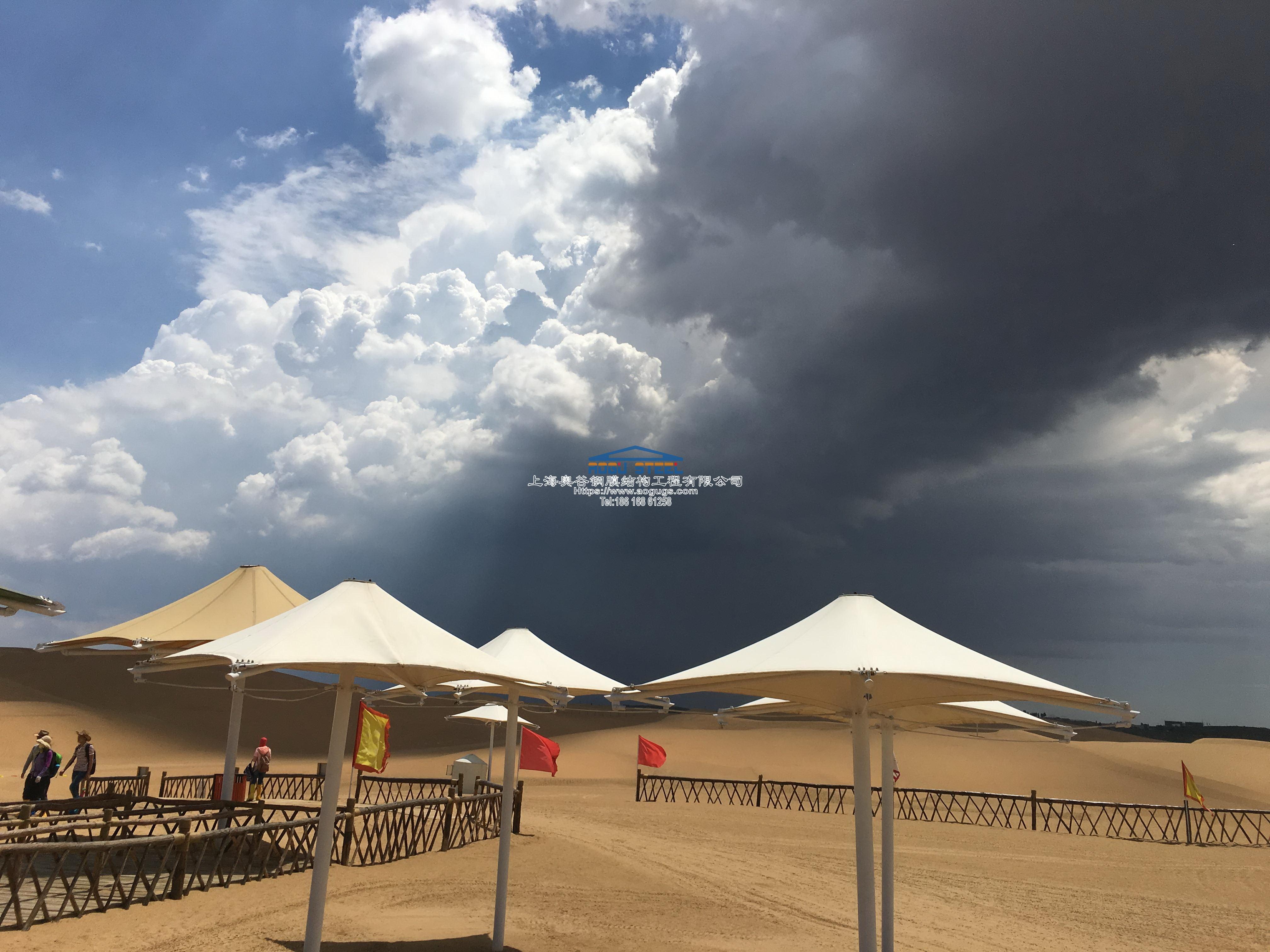 响沙湾景观张拉膜伞造型