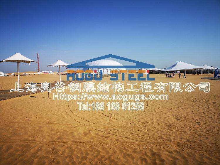 响沙湾景观张拉膜伞造型 f789ade4f939f3ab369648dbc4733ecf.jpg