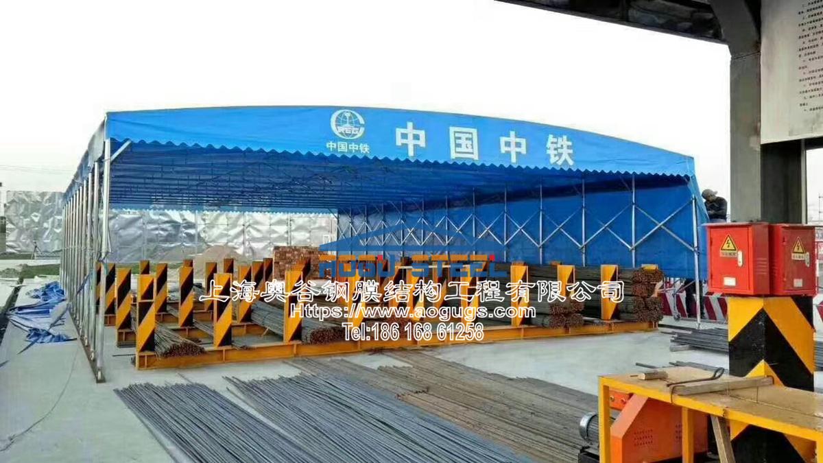 工业设备用伸缩活动推拉雨篷罩