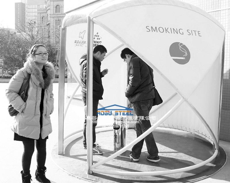 不一样的吸烟亭 户外膜结构吸烟亭产品演示图3