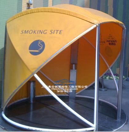 不一样的吸烟亭 户外膜结构吸烟亭产品演示图4