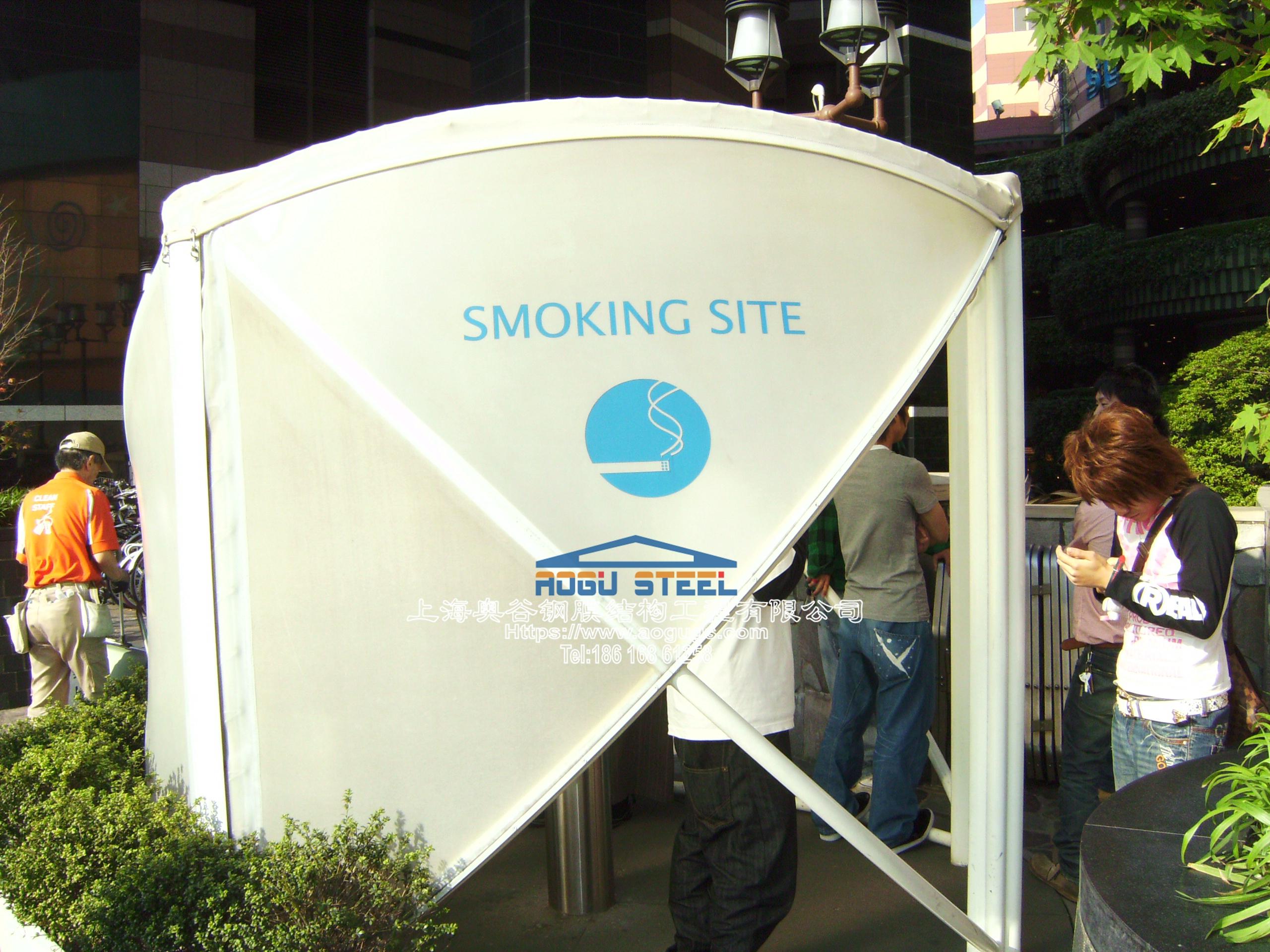 不一样的吸烟亭 户外膜结构吸烟亭产品演示图2
