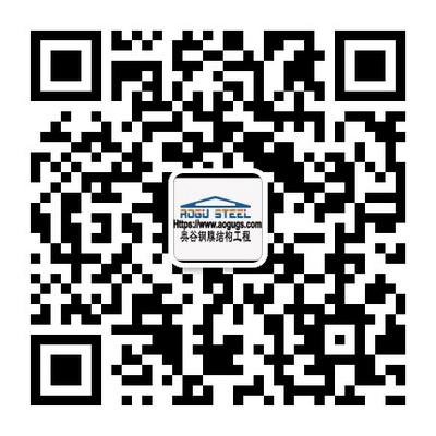 奥谷景观钢膜结构建筑工程公司服务项目分类
